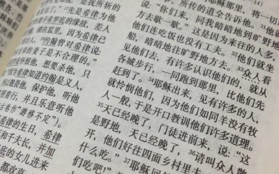 Kiinassa palava tarve Jumalan sanalle