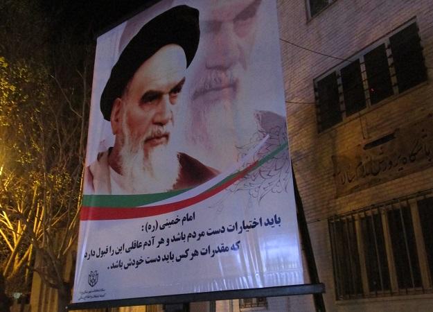 Iran jatkaa kristittyjen pidätyksiä vallankumouksen 40-vuotispäivän aattona