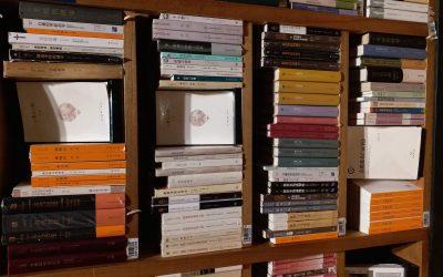 Kiina: Kristitty kirjakauppias saa seitsemän vuoden vankeusrangaistuksen